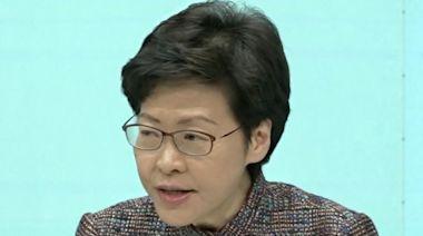 林鄭月娥稱正與澳門商量恢復通行惟口岸不會完全開放 - RTHK