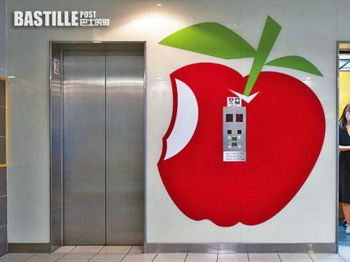 《蘋果》員工屢現離職潮 | 政事