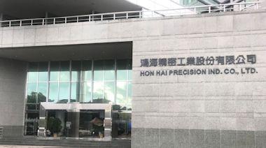 鴻海入股大馬DNeX 佈局半導體、電動車商機