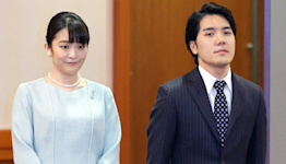 Princess Mako of Japan Marries Commoner in Subdued Ceremony, Officially Giving Up Her Royal Status