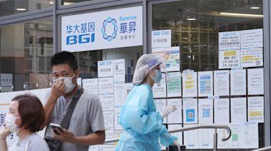 疫情︱屢爆假陽性 華大社區檢測中心由7間減至2間 食衞局仍未交代會否懲處   蘋果日報