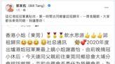 【香港小姐2020】冠軍謝嘉怡仆返大埔認祖歸宗 被委任為同鄉會榮譽會長