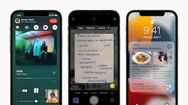 蘋果WWDC|發表會沒提 但10個iOS 15實用更新 | 蘋果新聞網 | 蘋果日報