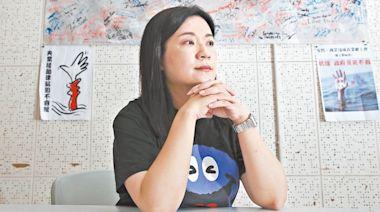 吳敏兒冀獄中研營養學 | 蘋果日報