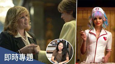 奧斯卡前哨丨「卡米拉」艾美露鬥趙婷 史上首次兩女性爭金像導演 | 蘋果日報
