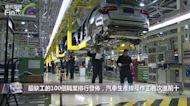 最缺工的100個職業排行發佈,汽車生產線操作工首次進前十