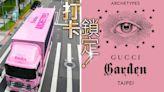 時尚|GUCCI粉紅卡車穿梭台北街頭 邀你預約觀賞品牌百周年特展 | 蘋果新聞網 | 蘋果日報