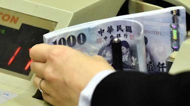 央行中小企貸款 7月飆破300億 - 工商時報