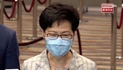 林鄭月娥稱選舉有重大意義 曾國衞不認同是小圈子選舉 - RTHK