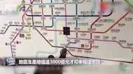江蘇超越廣東 成擁有全國最多地鐵城市