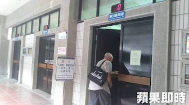 台中法官遇襲!暴力犯開庭拍照被制止 竟抓狂攻擊女法官   蘋果新聞網   蘋果日報