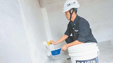 大信推防水塗料岱特漆 居家適用 - C4 永續發展/產經連線 - 20210514 - 工商時報
