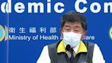 台2/24增4境外移入武肺 皆為曾在國外確診在台又驗出陽性 | 台灣好新聞 TaiwanHot.net