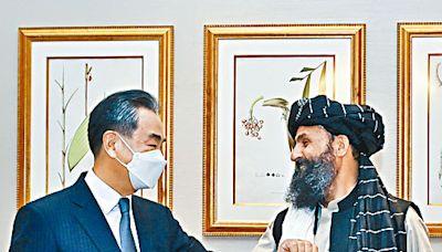 王毅晤阿塔副總理 同意設工作聯絡機制