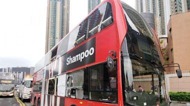 環保大道巴士貨車相撞 撞爛大片擋風玻璃