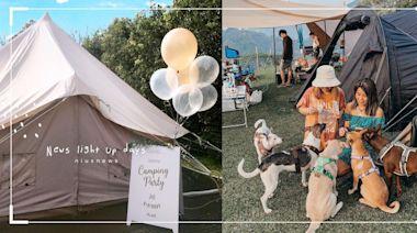 2021台灣中部8間「寵物友善露營區」推薦!帶毛小孩來趟療癒身心的自然系旅行 | 可愛寵物 | 妞新聞 niusnews
