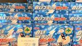 東京也有雷神巧克力直營店!「YURAKU CHOCOLATE SHOP」推薦商品大盤點