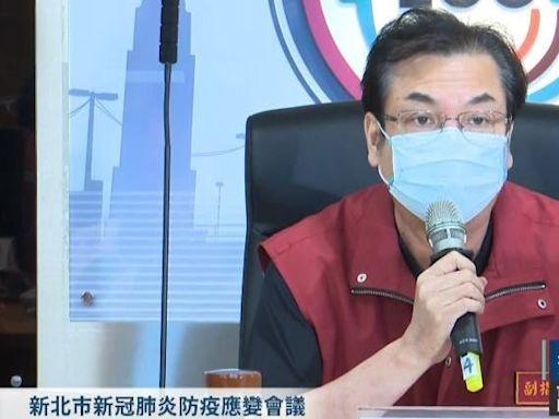 新北確診5確診足跡:這兩間家樂福、新莊佳瑪、台北健身院