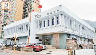 反應理想:九龍塘豪宅地收17標書