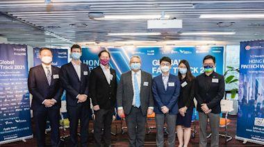 投資推廣署推出全球Fast Track計劃2021助金融科技公司拓展香港及以外商機(附圖)