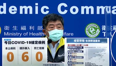 BNT疫苗90.21萬劑今抵台 效期至明年2/28