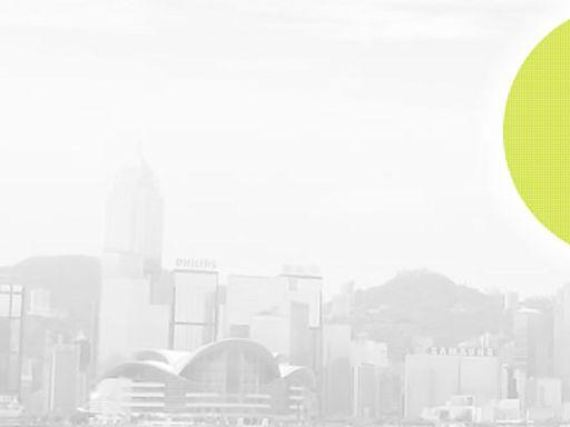 新增6地點納強制檢測 包括何文田怡景大廈、深水埗白田邨13座【附名單】 (23:38) - 20210515 - 港聞