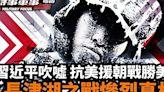 《長津湖》票房破40億 吳京等人獲利多少?