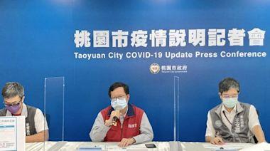 桃園新增8例確診個案 連續三天呈現個位數 | 台灣好新聞 TaiwanHot.net