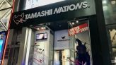 Tamashii Nations Pop-Up Shop Brings GODZILLA VS. KONG Exhibit to NYC
