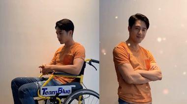 胡宇威骨折4個月「順利站起來」 揮別輪椅…網狂喜:要划龍舟了