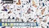 奪特寫攝影大獎,昆蟲大觀探索構圖的可能性 - DCFever.com