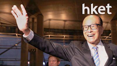 【李嘉誠增持】李嘉誠父子上周2400萬元增持長實 打風前夕罕有停手 - 香港經濟日報 - 即時新聞頻道 - 即市財經 - 股市