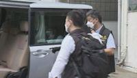 賢學思政案國安處拘捕多一名19歲女子 據悉發言人黃沅琳自首
