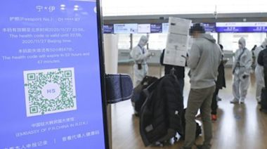 大整蠱 31韓客抵北京隔離檢疫 護照被當垃圾焚毀 燒埋赴他國簽證   蘋果日報