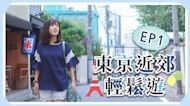 【東京近郊輕鬆遊EP1 】到東京先去吃買玩!原宿+銀座+上野住宿推薦