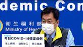 台灣本地零確診 增4宗境外輸入個案