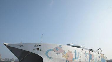 麗娜輪正式開航 台南-澎湖跳島玩不停 | 蕃新聞