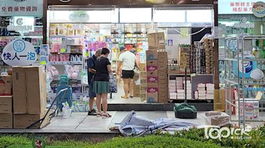 【5000元消費券】網民瘋傳在藥房用八達通購物被收「手續費」 巿民消費前先問清楚商舖 - 香港經濟日報 - TOPick - 新聞 - 社會