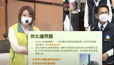 八大行業有條件開放台南市議員蔡筱薇呼籲市府做好超前佈署 | 蕃新聞