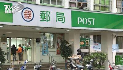 郵局五倍券領取開放預約 「怎麼領、帶什麼」一次收