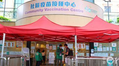 新冠疫苗|消息:政府大機會延長接種中心開放至10月