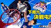 【Red Bull Half Court 3人籃球賽】籃壇名宿出席活化球場打手印儀式 為下周決賽預熱