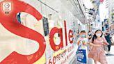 零售業總銷貨價值 連升5個月 - 東方日報