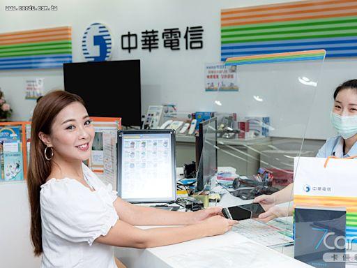 5大電信618年中慶動員 中華電AirTag不用錢