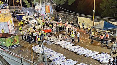 樂極生悲/疫下慶典釀慘劇 以色列踩踏45死