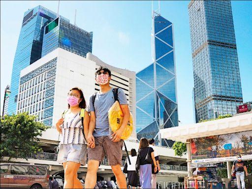 香港掀移民潮 去年逾萬人出走