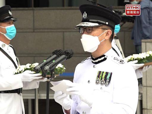 蕭澤頤稱警隊守護香港 防範與遏止危害國家安全行為 - RTHK