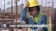 「白富美」網紅炫富反害父親公司被揭陷債務糾紛