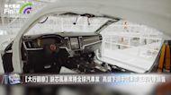 【大行觀察】缺芯風暴席捲全球汽車業 高盛下調中國未來三年汽車銷售