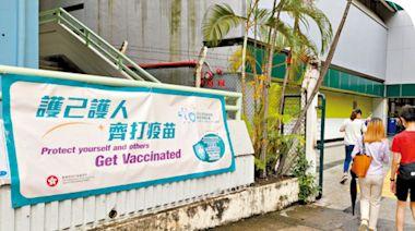 接種中心明派長者即日籌 返港漢打齊針染變種 - 新聞 - am730